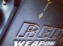 Prores i RED WEAPON